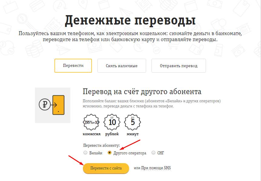 тп кредит ставрополь дзержинского 160 отзывы
