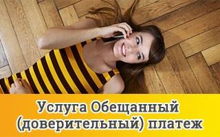 Кредитная карта билайн онлайн заявка срочно